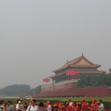 "Forbidden City • <a style=""font-size:0.8em;"" href=""http://www.flickr.com/photos/10951493@N00/162298147/"" target=""_blank"">View on Flickr</a>"